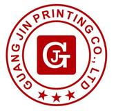 Oem Company Introduction Manufacturer, | Guangjin Printing Products