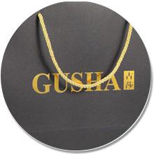 Guangjin -Best Custom Print Gift Paper Bag Personalized Paper Gift Bags-10