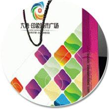 Guangjin -Best Custom Print Gift Paper Bag Personalized Paper Gift Bags-13