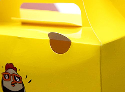 Guangjin -Custom Print Food Packaging Box | Food Packaging Box Manufacture-4