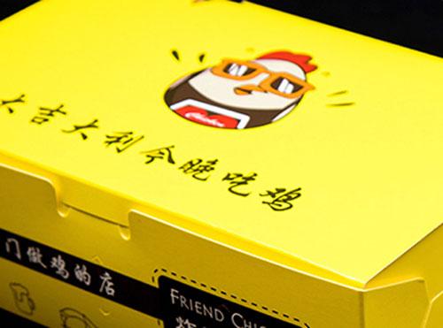 Guangjin -Custom Print Food Packaging Box | Food Packaging Box Manufacture-5