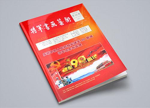Guangjin -Find Pretty Journals Notebooks Writing Notebook From Guangjin-9