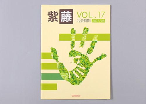Guangjin -Find Pretty Journals Notebooks Writing Notebook From Guangjin-10