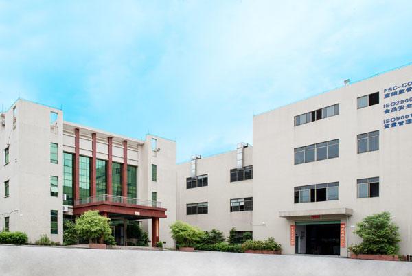 2.Guangjin printing company-Aerial version