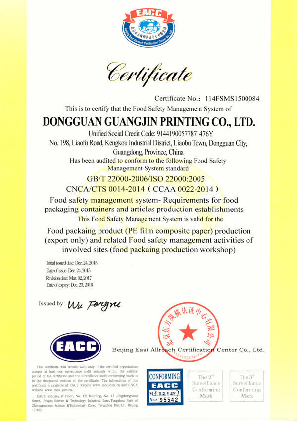 Iso 22000- English certificate