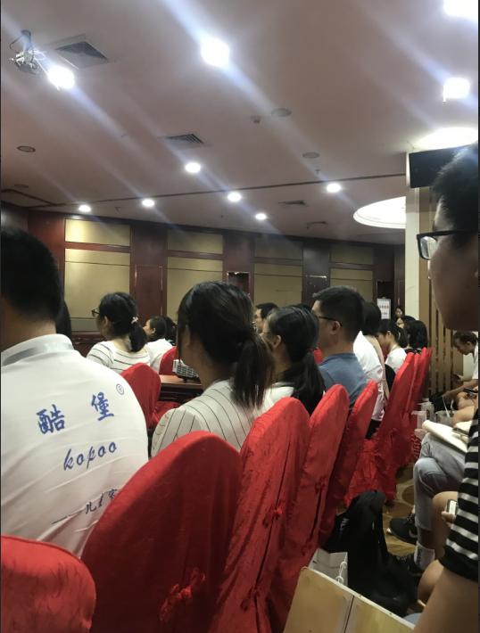 Guangjin -Study And Communication-2