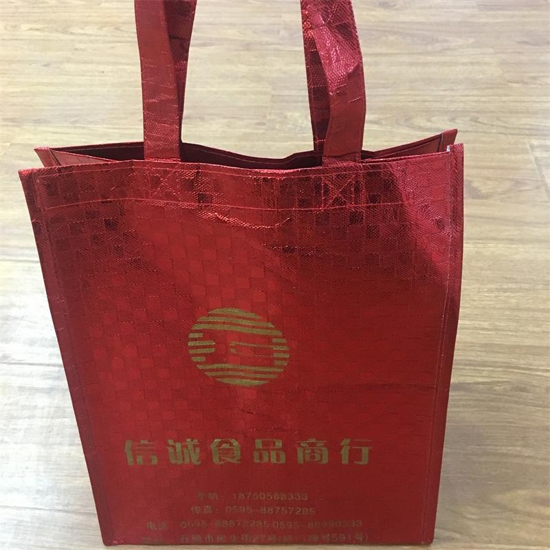 product-Guangjin -img