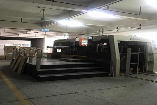 Guangjin printing company-Fully automatic diecut machine