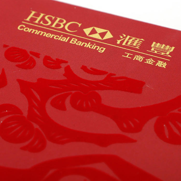 Red Paper Box Supplier with Hot Stamping